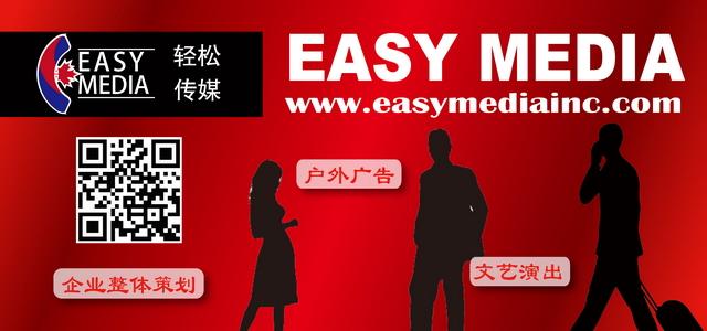 esaymediainc.com.jpeg